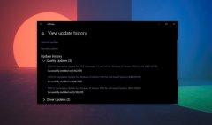 微软Windows 10重要安全更新现无