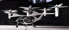 飞行汽车研发公司Joby Aviation周宣布完成5.9亿美元融资