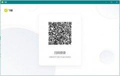 """字节跳动社交产品""""飞聊""""PC版正式上线 仅支持扫码登录"""