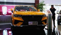 让时尚与性价比并行的SUV一汽奔腾T77