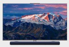 创维75英寸8K智能电视上架 具有杜比全景声和杜比视界等