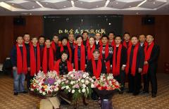 杜新会奇门遁甲2020年运沙龙即将在北京盛大起航,弘扬传统文化!