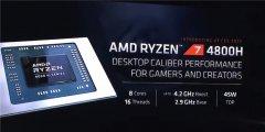 AMD 8核R7 4800H跑分出炉 加速频率至4.2GHz