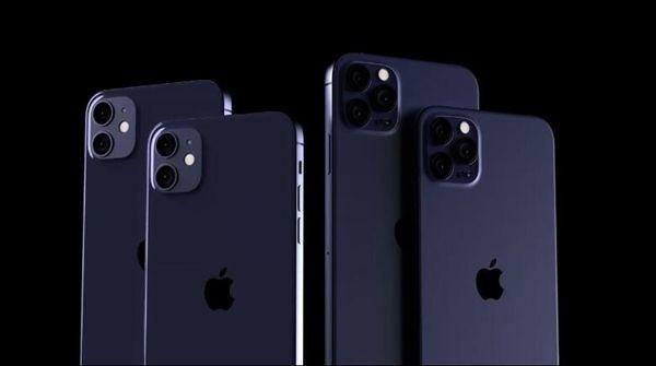 2020新款iPhone