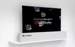 LG显示器将停止在韩国生产液晶电