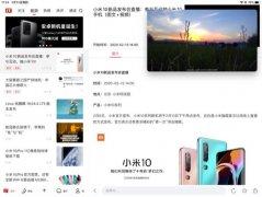 百度网盘iPadOS版内测更新 消息