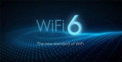 博通全球首发Wi-Fi 6E芯片 增加2