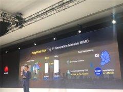 华为发布最新5G网络解决方案 包括超宽传输网络