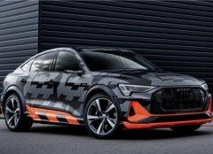 奥迪发布E-Tron S新车官图 定位于中大型SUV