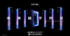 vivo APEX 2020海报曝光 屏幕支持120Hz刷新率