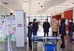 大连市副市长靳国卫到亿达中国大连软件园视察防疫工作