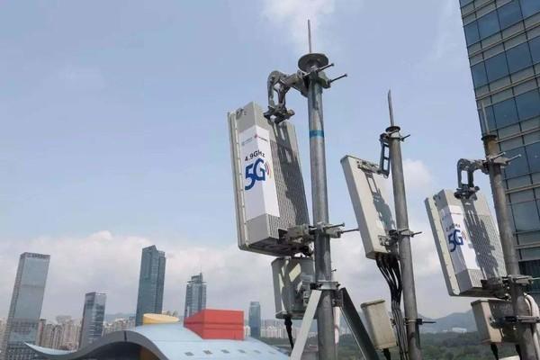 5G基站(图源网络)
