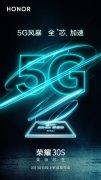 麒麟820 5G芯片官宣 由7nm工艺制程打造