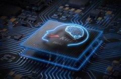 曝麒麟1020将在今年8月份大规模交付 将采用ARM Cortex-A78架构