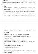 广州汽车发布2019年报 净利润同