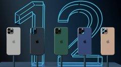 富士康坚持认为5G iPhone 12有望