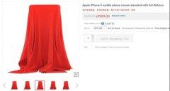 苹果iPhone 9现身美国Verizon以