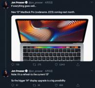 14英寸MacBook Pro下月发  采用剪刀脚设计