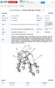 腾讯申请智能下棋机器人专利 提供一种机械手装置及智能下棋机器人
