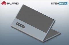 华为折叠屏智能机新专利曝光 可