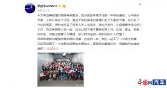 爱驰汽车执行副总裁蔡建军宣布离