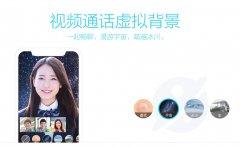 腾讯QQ安卓版8.3.6 式版发布 群通话按住发言