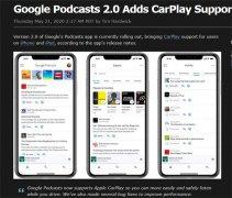 谷歌播客2.0正式支持苹果CarPlay