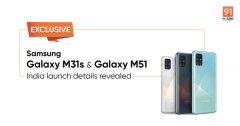 三星M31s和M51配置信息曝光 搭载