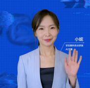 京东数科AI主播上岗 融合2D和3D技术
