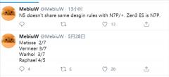 AMD五六代锐龙齐曝光 第六代锐龙架构为Zen 4