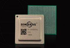 芯驰科技X9汽车芯片发布 单颗芯片可替代多个
