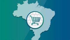 巴西4月电子商务销售额创历史新高 总销售额增