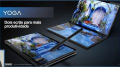 联想YOGA双屏笔记本曝光 或将搭载Windows 10X
