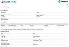 华硕ROG游戏手机3通过蓝牙SIG认证 将于7月份