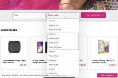荷兰T-Mobile意外泄露新iPhone命名方案 型号