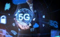 韩国将中频带频谱重新分配给5G使用 5G需求正