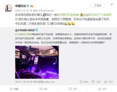 纳智捷一高管确认离职 吴新发已申请退休
