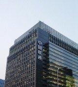 中国联通物联网平台定制NB烟感终端 预估金额