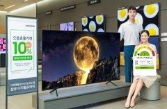 三星QT67系列高能效QLED电视发布 能生动显示H