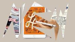 苹果下半年或将发布10.8英寸iPad 或将配备20W充电器
