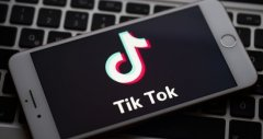 TikTok证实将保护欧洲用户隐私责任移交给其爱