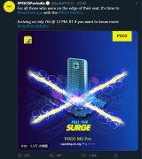 小米 POCO M2 Pro手机将于7月7日发布 支持蓝牙 5.0