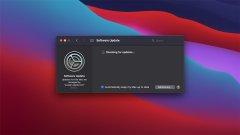 苹果macOS Big Sur用户将可更快地安装系统更