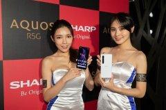 夏普5G手机AQUOS R5G售价8376元 后置四摄设计