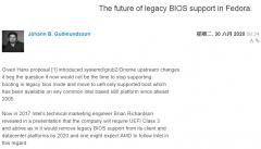Fedora开发者争论结束Legacy BIOS对Linux发行