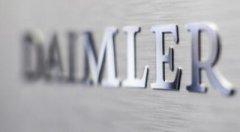 戴姆勒拟收购孚能科技3%股权 将在德国建立一