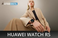 华为Watch RS商标获批 或用于新一代智能手表