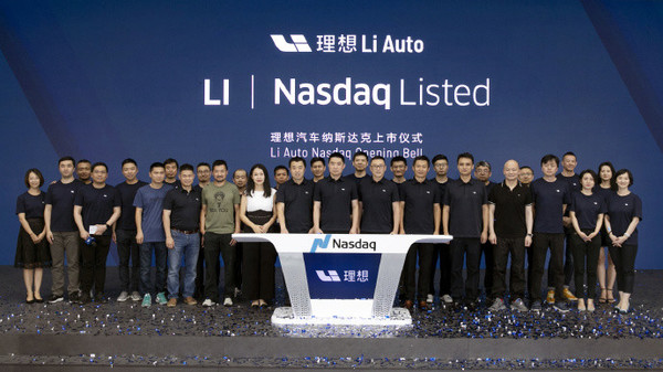理想汽车纳斯达克上市:开盘价15.5 市值超百亿美元