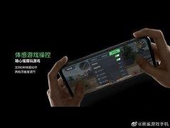腾讯黑鲨3S搭载JOYUI 12 拥有全新游戏功能