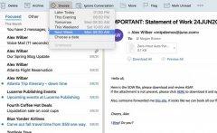 适用于Mac的Outlook Slow通道更新 加入诸多新